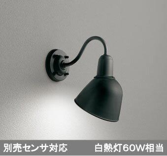 オーデリック ODELIC OG254676ND LEDポーチライト【送料無料】