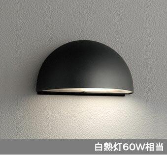 オーデリック ODELIC OG254697LD LEDポーチライト