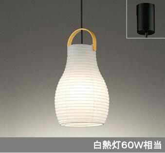 オーデリック ODELIC OP252474LD LED和風小型ペンダント【送料無料】
