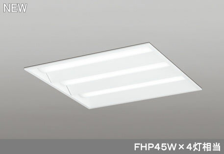 オーデリック ODELIC XD466017P2B LEDベースライト【送料無料】