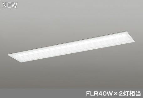 オーデリック ODELIC XD504005P2D LED埋込型ベースライト