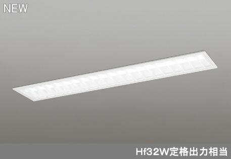 オーデリック ODELIC XD504005P3C LED埋込型ベースライト