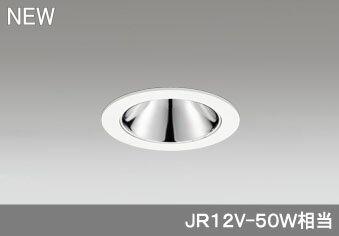 オーデリック ODELIC XD603151HC LEDダウンライト【送料無料】
