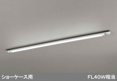 オーデリック ODELIC XL251650E LEDショーケース灯【送料無料】