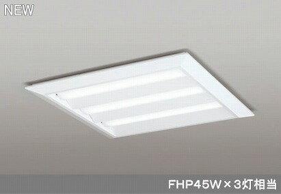 オーデリック ODELIC XL501014P1D LEDベースライト【送料無料】