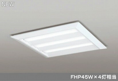 オーデリック ODELIC XL501014P2B LEDベースライト【送料無料】