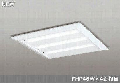 オーデリック ODELIC XL501014P2C LEDベースライト【送料無料】