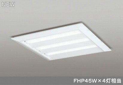 オーデリック ODELIC XL501014P2D LEDベースライト【送料無料】