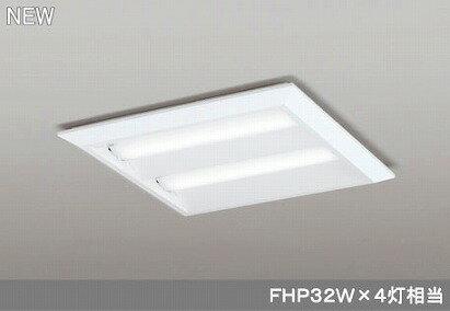 オーデリック ODELIC XL501016P2B LEDベースライト【送料無料】