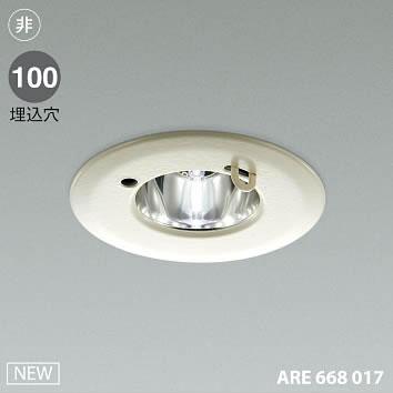 コイズミ照明(小泉照明) [ARE668017] 非常灯 ARE-668017【送料無料】