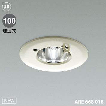 コイズミ照明(小泉照明) [ARE668018] 非常灯 ARE-668018【送料無料】
