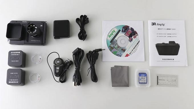 【個数:1個】スリー・アールシステム 株 3R-VIEWTR-500UV 直送 代引不可・他メーカー同梱不可 携帯式デジタル顕微鏡UVモデル 紫外線タイプ 3RVIEWTR500UV