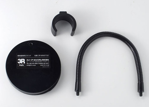 【個数:1個】スリー・アールシステム 株 3R-WM401PCST02 直送 代引不可・他メーカー同梱不可 顕微鏡専用スタンド 3RWM401PCST02