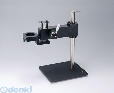 白光 HAKKO C1392B リワークフィクスチャー