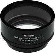 ビクセン(Vixen) [37228] レデューサーAX103S(APS-C用) 37228