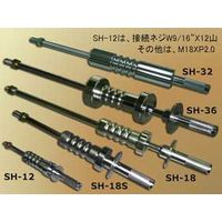 ハスコー(HASCO) [SH-18] スライドハンマー 自動車工具 SH18
