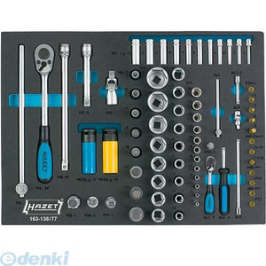 ハゼット HAZET 163-138 77 在庫切れ時-約2ヶ月 163138 納期-通常7日以内に発送 売店 ソフトフォーム2コンポーネント工具セット 高品質