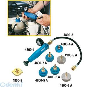 【納期-通常7日以内に発送 在庫切れ時-約2ヶ月 】ハゼット HAZET 4800-1 クーリングシステムテスター クーリングパンプ 48001