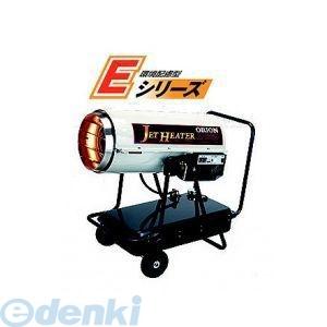 オリオン オリオン HPE250 直送 代引不可・他メーカー同梱不可 可搬式熱風式 放射式直火形 HPE-250【送料無料】