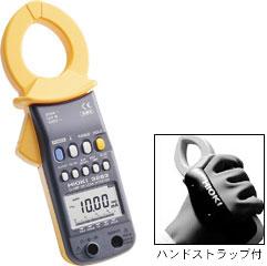 HIOKI 日置電機 3283 クランプオンリークハイテスタ 3283【送料無料】