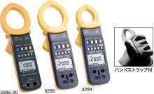 【あす楽対応】HIOKI(日置電機) [3285]  クランプオンAC/DCハイテスタ 3285【送料無料】