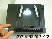 SD [TK100-N] 簡易XYテーブル(透過用) TK100N