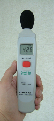 MK CENTER328 デジタル騒音計 CENTER-328