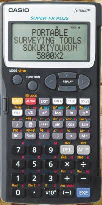 ヤマヨ YAMAYO S5800X2 測量プログラム内蔵電卓 S5800X2【送料無料】