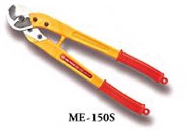 マーベル ME-150S 絶縁ケーブルカッター 銅線用 ME150S