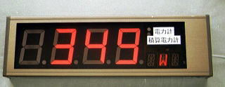 NE [DEMO-W2] 電力用大型表示器 DEMOW2