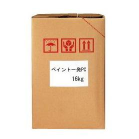 【納期:約1週間】 [S-2326] 「直送」【代引不可・他メーカー同梱不可】ペイント一発PC16kg  S2326