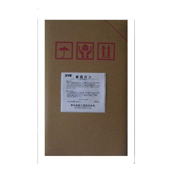 【納期:約1週間】 [S-2434] 「直送」【代引不可・他メーカー同梱不可】尿石バン20kg  S2434