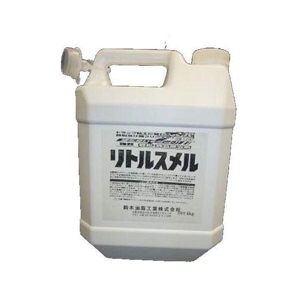 【納期:約1週間】 [S-2597]「直送」【代引不可・他メーカー同梱不可】 リトルスメル4kg  S2597