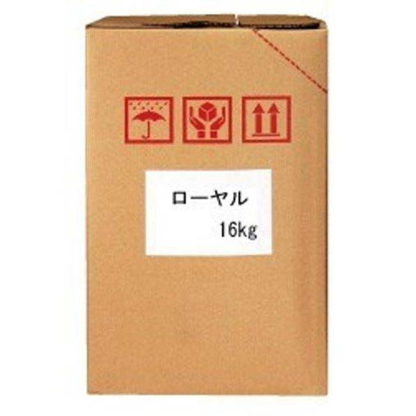 【納期:約1週間】 [S-541] 「直送」【代引不可・他メーカー同梱不可】ローヤル16kg (2缶入り)  S541