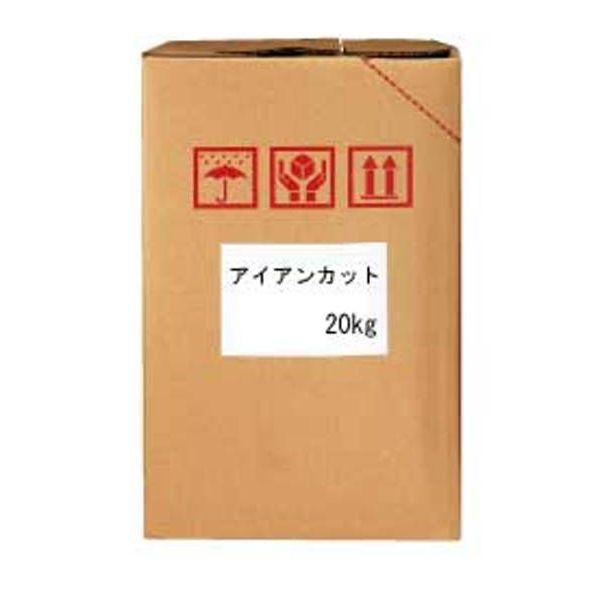 【納期:約1週間】 [S-9753] 「直送」【代引不可・他メーカー同梱不可】アイアンカット20kg  S9753