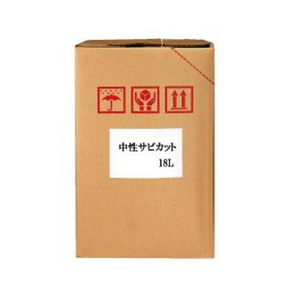 【納期:約1週間】 [S-9816] 「直送」【代引不可・他メーカー同梱不可】中性サビカット18kg  S9816