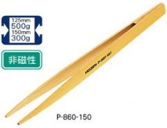 ホーザン P-860-150 竹ピンセット 150mm 生産加工用品 静電気対策用品 竹ピンセット ホーザン P-860-150 竹ピンセット 150mm P860150 静電気対策ピンセット・ロックホルダー/ピンセット/電気・電子関連用品/ホーザン HOZAN 4962772068601