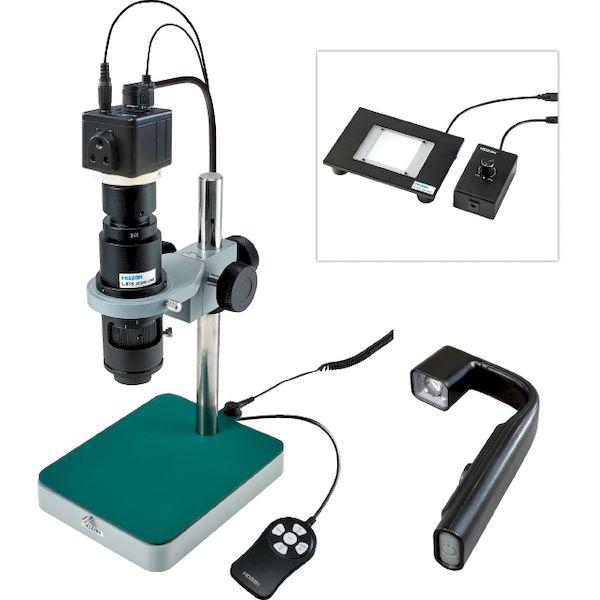 HOZAN ホーザン L-KIT662 マイクロスコープ モニター用 LKIT662