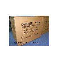 [FSC-F] 高性能FSC-F サージカルマスク(大人用サイズ) 2400枚入 サージカルマスク FSCF【送料無料】 pm2.5 サージカル 風邪 花粉症