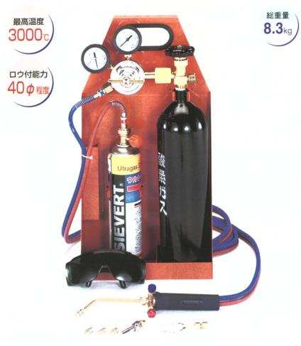 TASCO(タスコ) [TA370MA] 溶接機セット TA-370MA