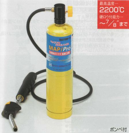 TASCO(タスコ) [TA379MP-4] バーナーキット TA379MP4