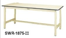 山金工業 [SWR-1575-II] 「直送」【代引不可・他メーカー同梱不可】ワークテーブル 作業台 300シリーズ (固定式:H740) W1500*D750*H740 SWR1575II
