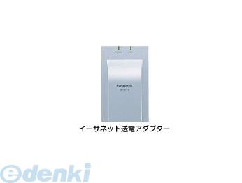 パナソニック Panasonic BB-HPE2 NWカメラ用イーサネット送電アダプター カテゴリー5eイーサネットケーブル経由