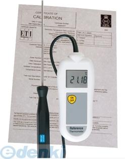 堅実な究極の RF100:測定器・工具のイーデンキ MK 高精度標準温度計 UKAS校正証明書付 RF-100-DIY・工具