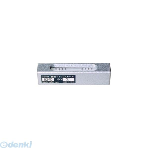 大菱計器製作所 大菱計器 AS401 精密フィックスレベル 524D 感度0.02 AS401【送料無料】