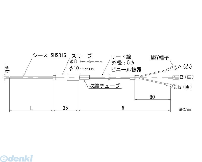 【個数:1個】日本電測 RN1-6.4-20-4M リード線形シース白金測温抵抗体 RN164204M