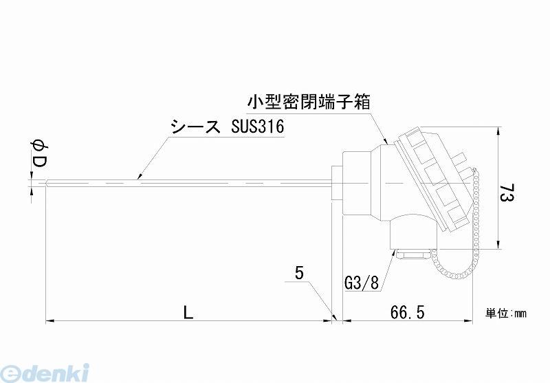 【個数:1個】日本電測 RN2-3.2-30 端子箱形シース白金測温抵抗体 RN23230