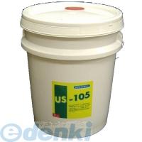 友和(YUWA)[US-105-18L] 除錆洗浄剤 (サビ落とし剤/18L) US-105 US10518L
