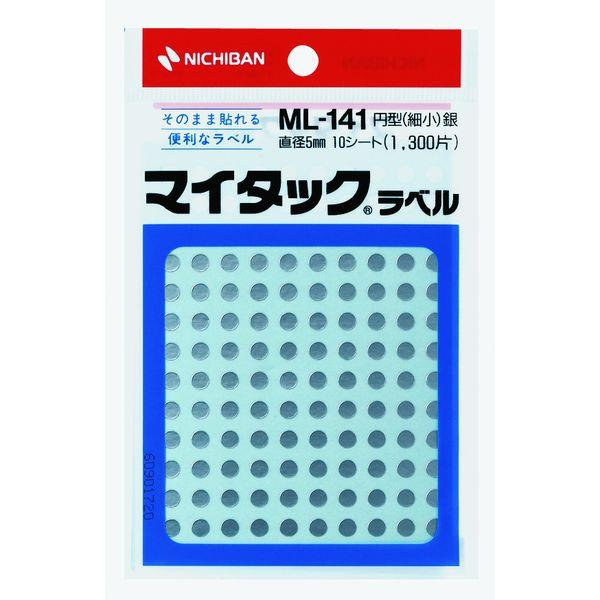 ニチバン メーカー直売 ML-141-10 2020モデル マイタック ML-141 銀 ML-14110 カラーラベルシール カラーラベル ML14110 5mm