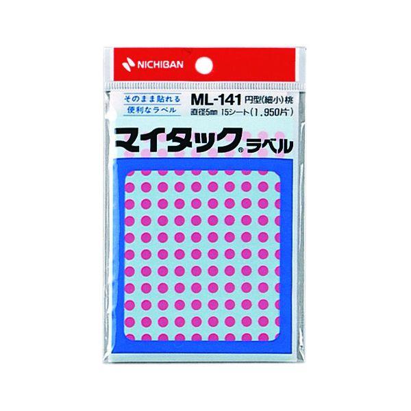 ニチバン ML-141-11 人気ショップが最安値挑戦 マイタック ML-141 桃 ML14111 5mm 返品不可 カラーラベルシール カラーラベル